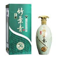 汾酒 42度竹叶青(20) 500ml