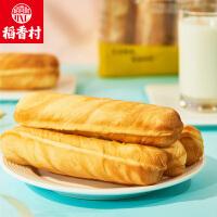 稻香村手撕面包棒186*2袋早餐零食西式糕点网红食品小面包棒