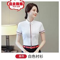 短袖衬衫女职业装2019夏季新款修身显瘦大学生面试正装工作服上衣 白色短袖衬衫