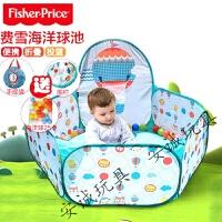 【精选优品】费雪波波海洋球加厚弹力球婴儿玩具球池宝宝玩具儿童彩色球