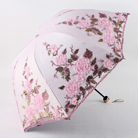 刺绣蕾丝遮阳伞 三折公主雨伞蕾丝花边太阳伞防晒女士刺绣双层黑胶遮阳伞 粉红色 三折伞