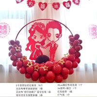 喜连枝结婚宝石红气球圆环造型圈婚礼新婚房场景装饰布置用品