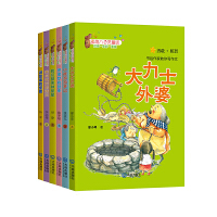 星期八心灵童话 套装共6册