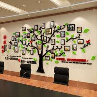 团队亚克力3d立体墙贴企业墙面贴纸公司文化墙办公室励志标语装饰 973团队照片墙-红+浅绿+黑色 特