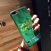 网红同款iPhone7祖母绿手机壳8plus个性硬壳6p日韩苹果6s女款X潮 iphone X 绿色海洋