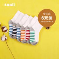 【活动价:148】安奈儿童装儿童袜子秋季白色中筒袜男女孩短款纯色透气船袜小学生