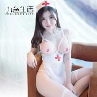 女性感情趣内衣激情套装骚开档透明睡衣漏乳制服诱惑小胸护士服