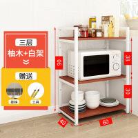 微波炉置物架家用厨房落地多层置物架收纳架子锅碗架储物架烤箱架