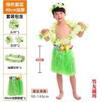 夏威夷草裙舞服装 海草舞服装夏威夷草裙套装男女儿童幼儿园演出道具草裙舞裙子 BX 40纯色加厚大花五件套 绿