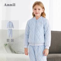 【200-120】安奈儿童装女童2019冬季新款保暖水晶绒外套家居棉衣套装