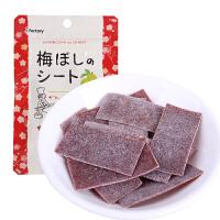 日本进口零食爱心工场话梅片14g 纸片梅肉干酸奶果脯片休闲食品