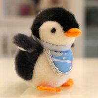 六一儿童节礼物可爱毛绒玩具超萌小企鹅公仔玩偶迷你小号布娃娃宝宝生日礼物女孩 +围兜