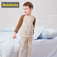儿童内衣套装长袖宝宝秋衣秋裤薄款长袖睡衣棉质男孩