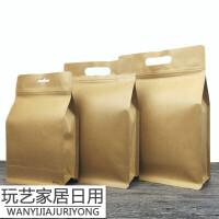 装茶叶的袋子 茶叶包装袋牛皮纸袋小号大号红茶绿茶密封袋加厚散茶自封袋子