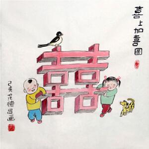 《��-喜上加喜》范德昌 原创手绘国画R4126