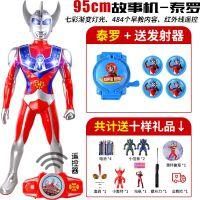 奥特曼儿童超人玩具套装罗布捷德变身器变形赛罗男孩超大号机器人 白色 故事95泰罗-送10