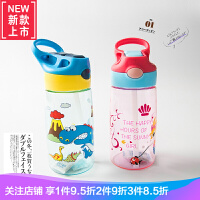 国内单2019春新款弹跳吸管杯儿童孕妇产妇水壶户外便携水杯