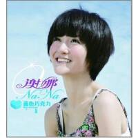 谢娜 蓝色巧克力 正版CD