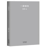 一座城池(2018年新版,韩寒小说的里程碑式作品,是一部青春流浪小说,已被改编为电影、话剧)