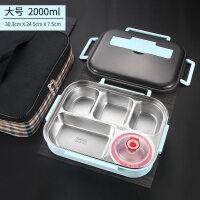 304不锈钢饭盒便当盒保温学生食堂分格高中便携分隔型上班族餐盒