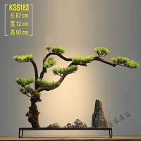 新中式枯山水禅意摆件 日式创意客厅陶瓷假山太湖石沙盘微景观