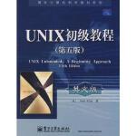 UNIX初级教程(第五版)(英文版) (美)埃弗扎(Afzal,A.) 电子工业出版社【新华书店 质量保障】