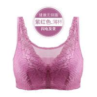 胸罩癌术后专用义乳文胸二合一夏季假乳房腋下切除无钢圈内衣