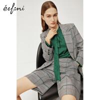 伊芙丽西装外套女2020新款春装韩版英伦风职业风大格子西服女上衣