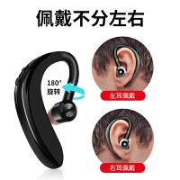 无线蓝牙耳机单耳挂耳式男女通用开车可接听电话华为OPPO苹果vivo
