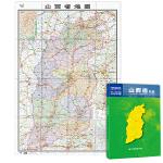 中华人民共和国分省系列地图:山西省地图(0.749米*1.068米 盒装折叠)