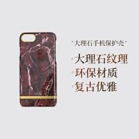 【网易严选 好货直降】大理石手机保护壳 iPhone7/8