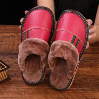 冬季家居室内拖鞋居家用秋冬天拖鞋男女防滑木地板保暖棉拖鞋