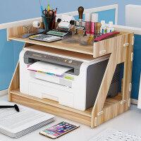 简易桌上打印机置物架子办公室桌面文件收纳架家用小型柜