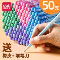 得力 铅笔 儿童铅笔六角杆hb铅笔 小学生50支2比铅笔文具用品 2b考试铅笔无铅毒学生用品批发