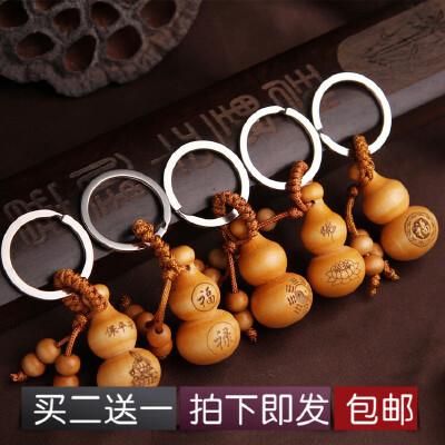 桃木钥匙链挂件汽车钥匙扣随身挂饰雕刻平安钥匙圈环礼物