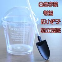 一次性木糠杯杯子带盖酸奶布丁杯双皮奶透明塑料甜品