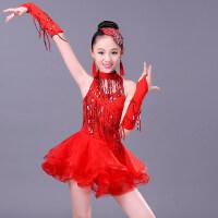 儿童拉丁舞裙夏演出服装女孩新款现代比赛亮片流苏舞蹈练功表演服