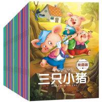 三只小猪英语绘本20册 睡前故事书3-6岁 幼儿童英文绘本故事书童话 儿童绘本0-3-4-6周岁一年级英文绘本 绘本 儿