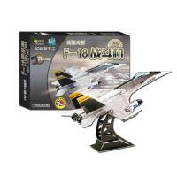 Q书架 爱拼 3D益智手工 F-18战斗机 爱拼益智产品教育研发组 机械工业出版社9787111363521