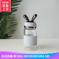 兔耳朵兔子水杯可爱卡通玻璃杯学生儿童便携随手杯子男女情侣杯 银河灰 340ML 潮兔玻璃杯