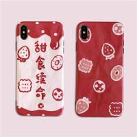 可爱甜食8plus苹果x手机壳XS Max/XR/iPhoneX/7p/6s女iPhone11Pro硅胶个性创意全包防摔