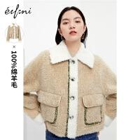 伊芙丽毛呢短外套女2020年冬季新款韩版时尚羊羔毛小香风毛毛外套