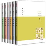 梁实秋雅舍全集(6册)(《雅舍小品》+《雅舍随笔》+《雅舍杂文》+《雅舍谈吃》+《雅舍忆旧》+《雅舍遗珠》)