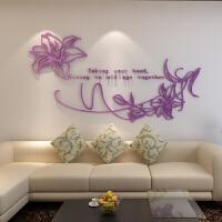 、百合花亚克力3d水晶立体墙贴电视背景墙客厅贴画电视卧室沙发墙