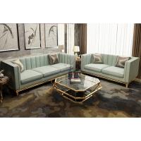 品质保证|7天无理由退换后现代布艺沙发客厅整装组合大小户型美式风格沙发轻奢样板房家具