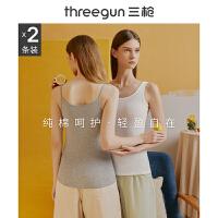 三枪背心女2020春夏新品螺纹圆领弹力柔软吊带【2枚装】