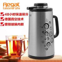 [当当自营]Regal丽格 不锈钢玻璃胆保温壶RDJ 1.6L