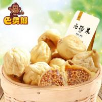 【巴灵猴_无花果250g】新疆阿图什特产干果蜜饯零食 无花果干 坚果休闲小吃