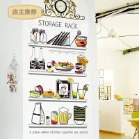 壁纸自粘餐厅墙面墙壁装饰布置创意贴画贴纸可移除厨房储物架墙贴SN5995 厨房储物架 大