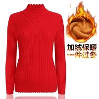 妈妈秋冬装加绒加厚打底衫中年女士半高领保暖针织衫上衣奶奶春季 XL 建议85-105斤